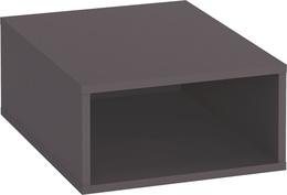 Небольшой ящик