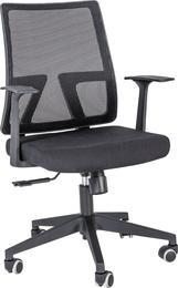 Fotel obrotowy Compan