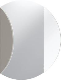 Oglinda rotunda de perete Simple
